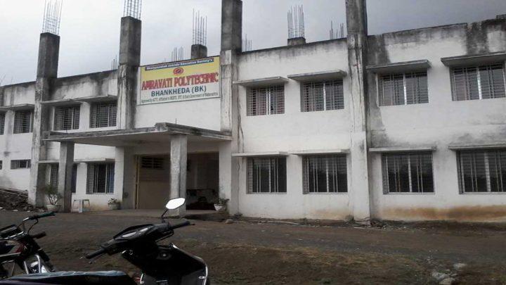 B.J.E.S Amravati Polytechnic