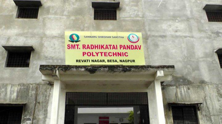 Smt. Radhikatai Pandav Polytechnic, Nagpur