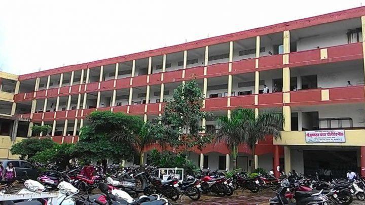 Shri Krishnarao Pandav Polytechnic