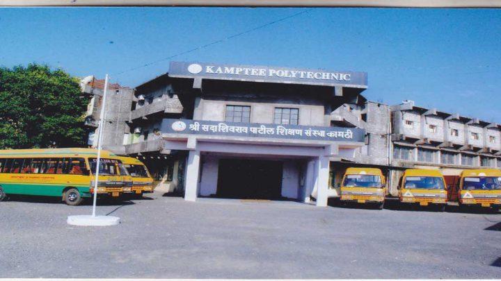 Kamptee Polytechnic, Kamptee