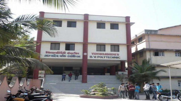 Vidyavardhinis Bhausaheb Vartak Polytechnic