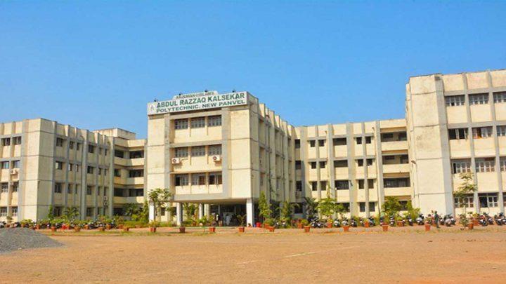 Abdul Razzak Kalsekar Polytechnic