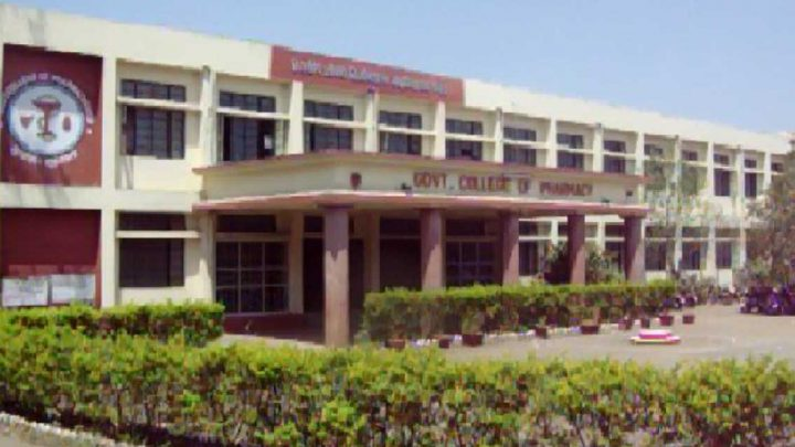 Government College of Pharmacy, Karad