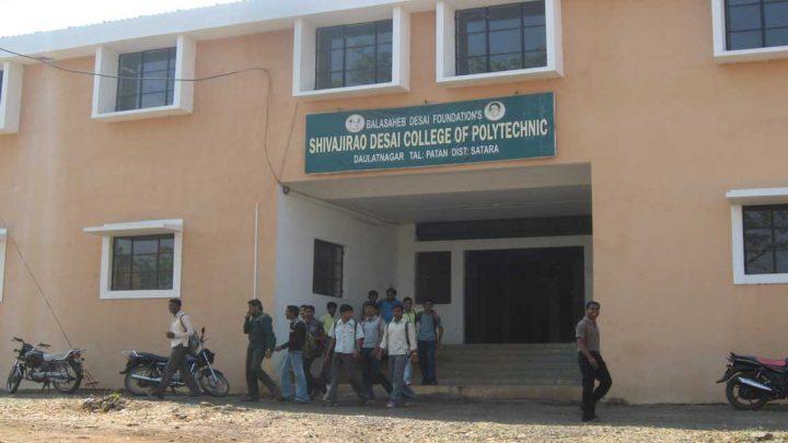 Shivajirao Desai Colllege of Polytechnic, Daulatnagar