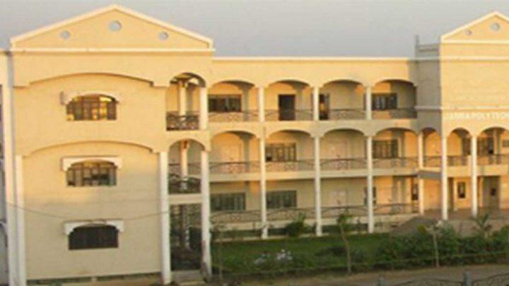 Jamia Islamia Ishaatul Uloom Jamia Polytechnic