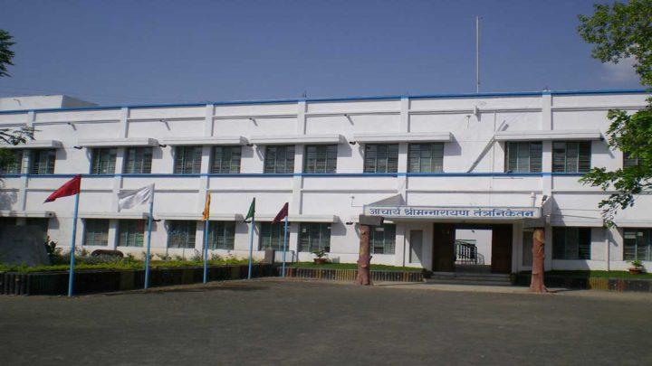 Acharya Shrimananrayan Polytechnic