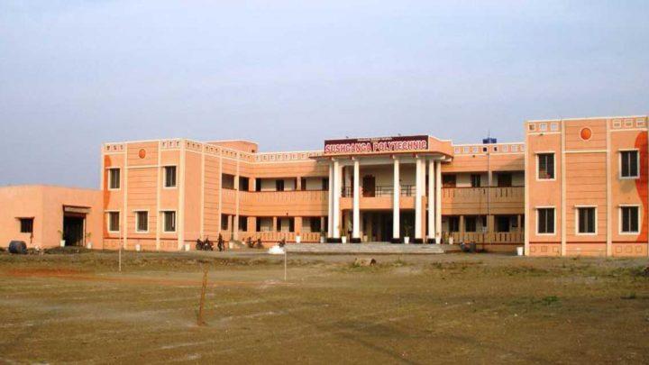 Sushganga Polytechnic