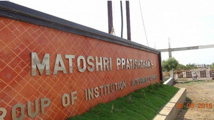 Matoshri Pratishthans Vishwabharti Polytechnic Institute
