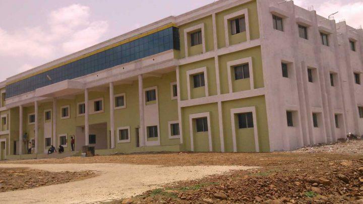 Rajarshi Shahu Polytechnic