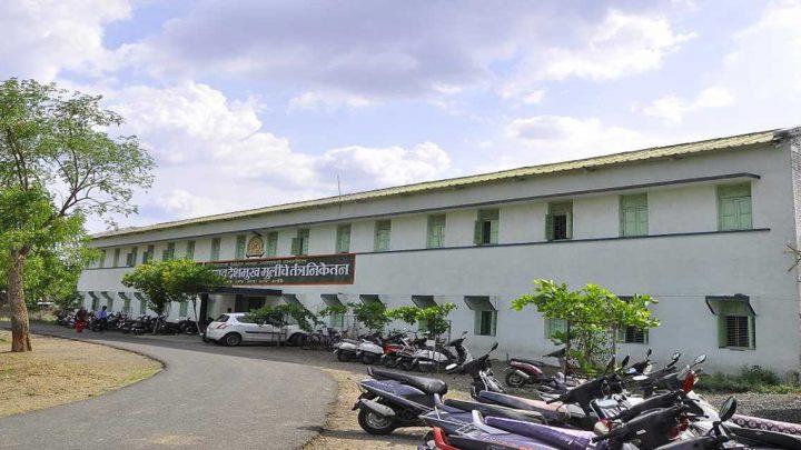 Dr. Panjabrao Deshmukh Girls Polytechnic, Amravati