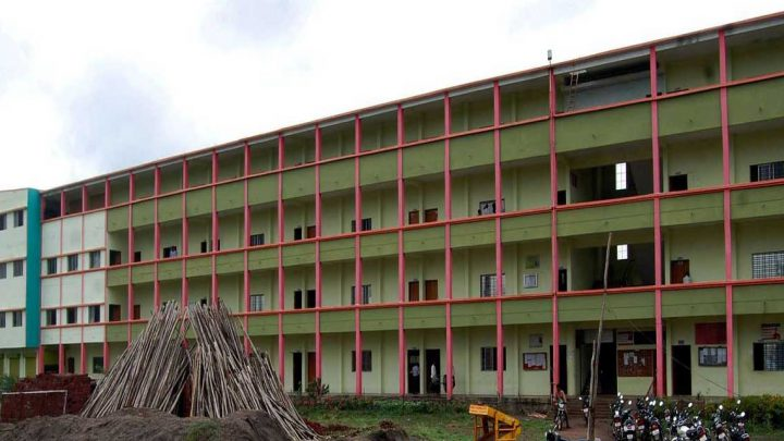 Soniya Gandhi Polytechnic, Shrigonda