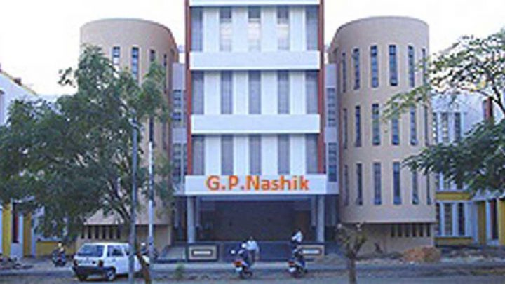 Government Polytechnic, Nashik