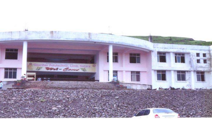 Gourihar Polytechnic, Satara