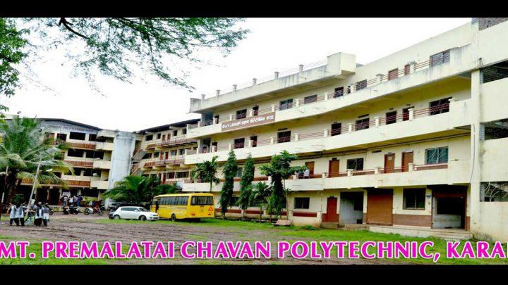 Smt. Premalatai Chavan Polytechnic, Karad