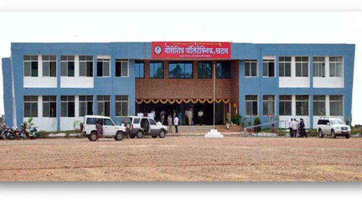 Gourishiv Polytechnic, Khatav
