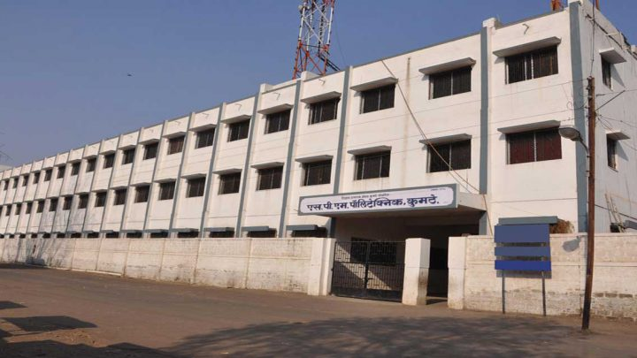 Shikshan Prasarak Mandals Polytechnic
