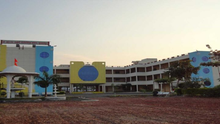 Dr. R.N Lahoti Polytechnic, Sultanpur