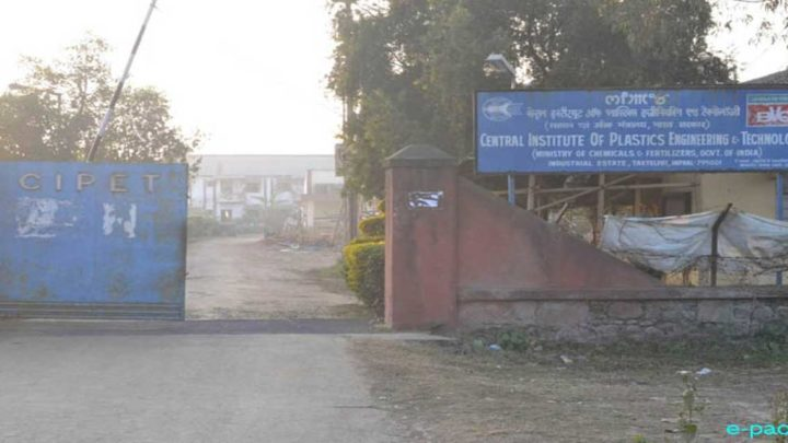 Central Institute of Plastics Engineering & Technology