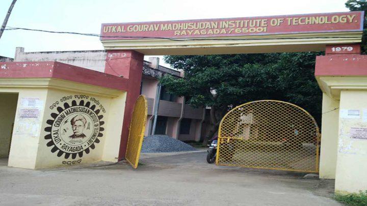 Utkal Gourav Madhusudan Institute of Technology
