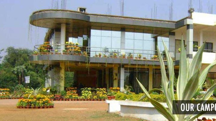 Barrister Ranjit Mohanty International Institute of Technology