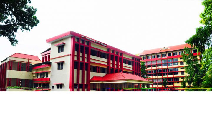 Gayatri Institute of Computer and Management Studies (GICMS)