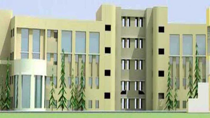 Bhubaneswar Institute of Technology