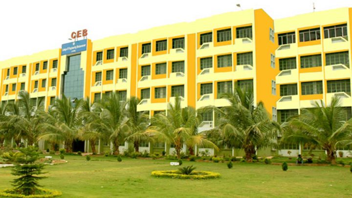 College of Engineering, Bhubaneswar