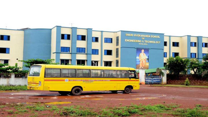 Swami Vivekananda School of Engineering & Technology (Polytechnic)