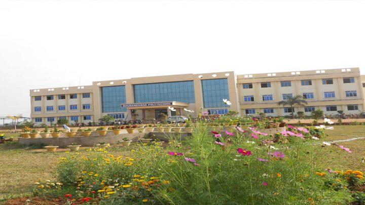 Bhubaneswar Polytechnic, Bhubaneswar