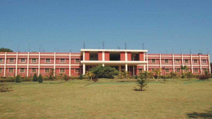 Biju Patnaik Institute of Technology
