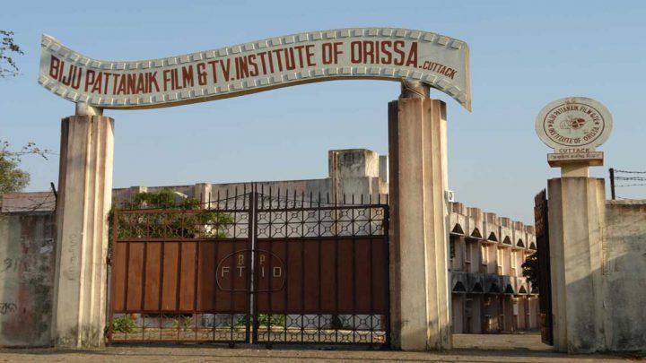 Biju Pattanaik Film & Television Institute of Orissa