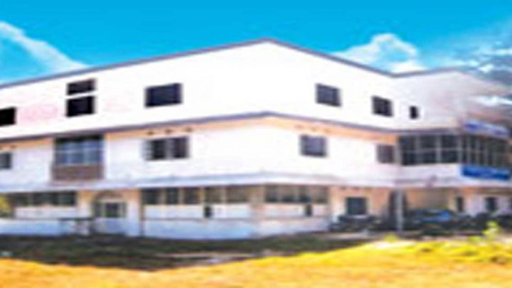 City Institute of Technical Education