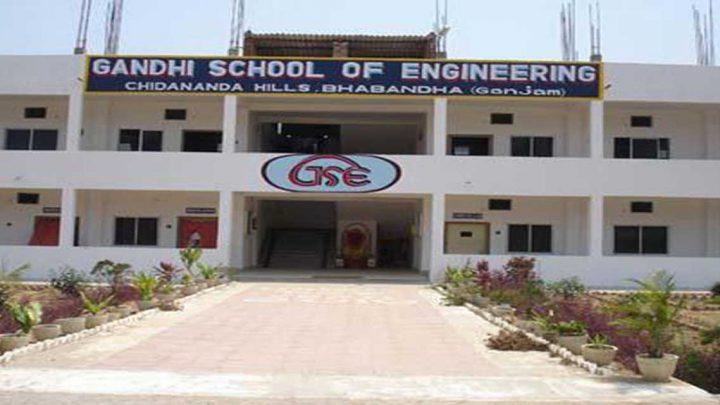 Gandhi School of Engineering
