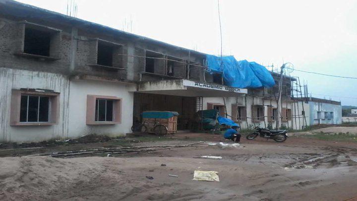 Government Polytechnic, Gajapati
