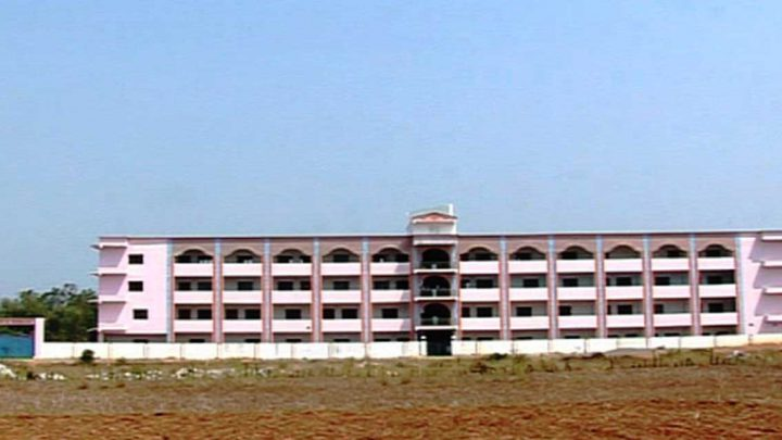Holy Institute of Technology