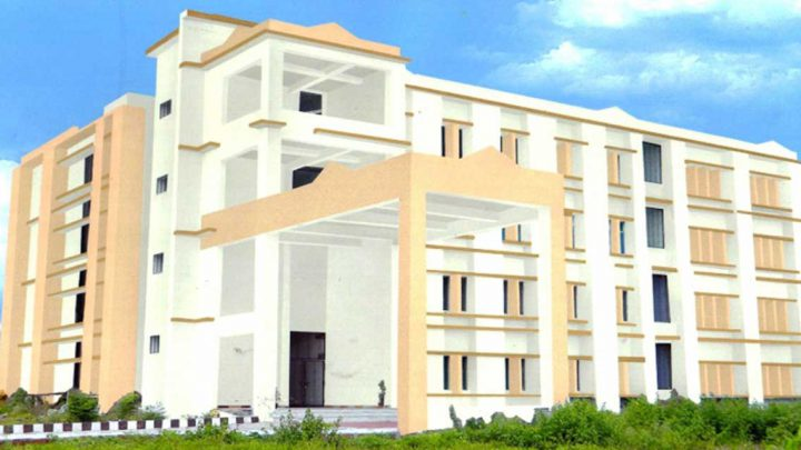 Mahavir Engineering College