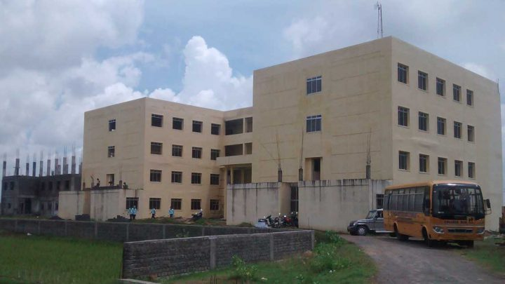 Nilasaila Institute of Science & Technology