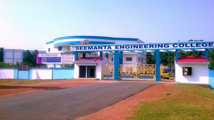 Seemanta Engineering College, Mayurbhanj
