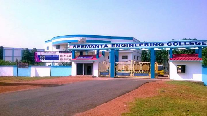Seemanta Engineering College, Mayurbhanj