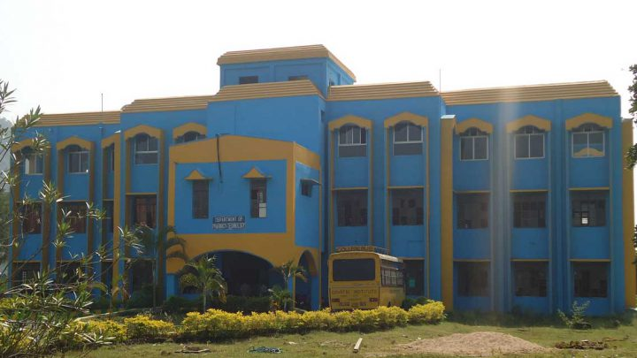 Gayatri Institute of Science and Technology