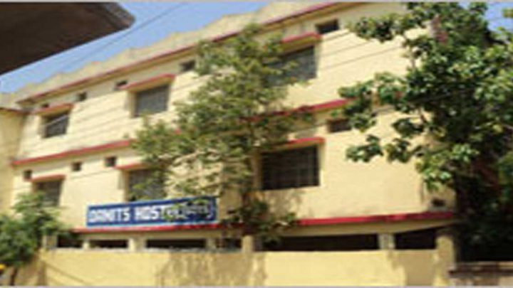 Dr. Ambedkar Memorial Institute of Information Technology & Management Science