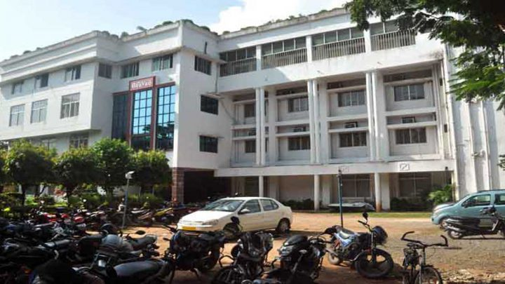 Bhavans Centre for Communication and Management