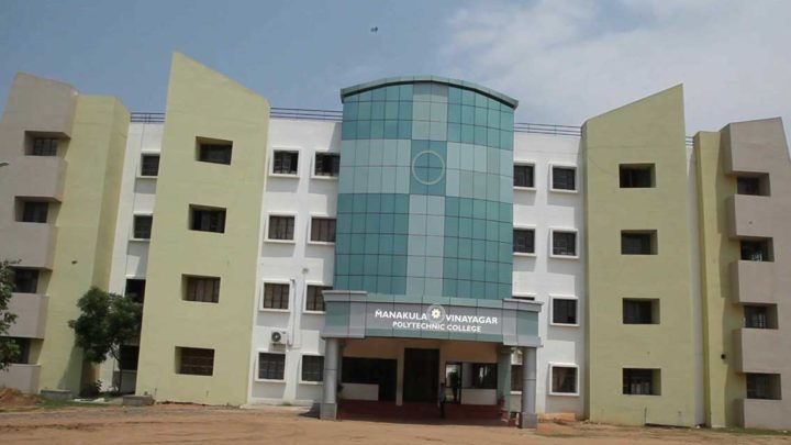 Sri Manakula Vinayagar Polytechnic College