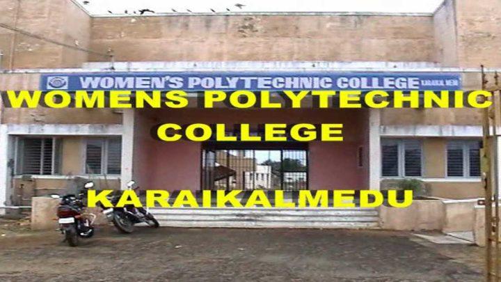 Womens Polytechnic College, Karaikal