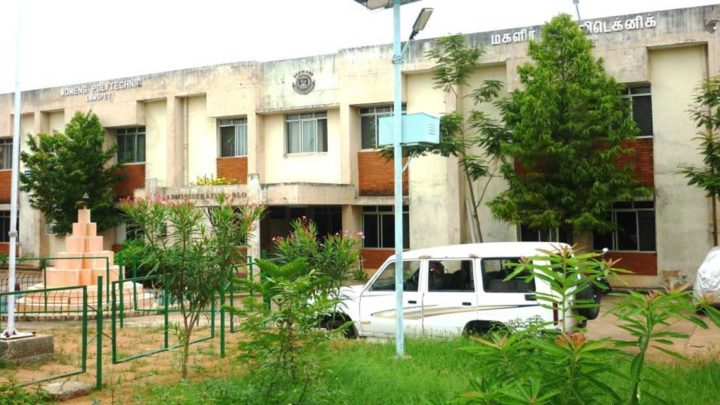 Womens Polytechnic College, Puducherry