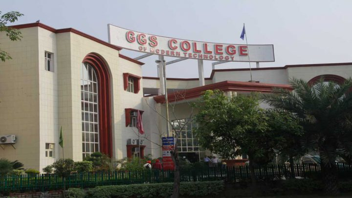 GGS College of Modern Technology