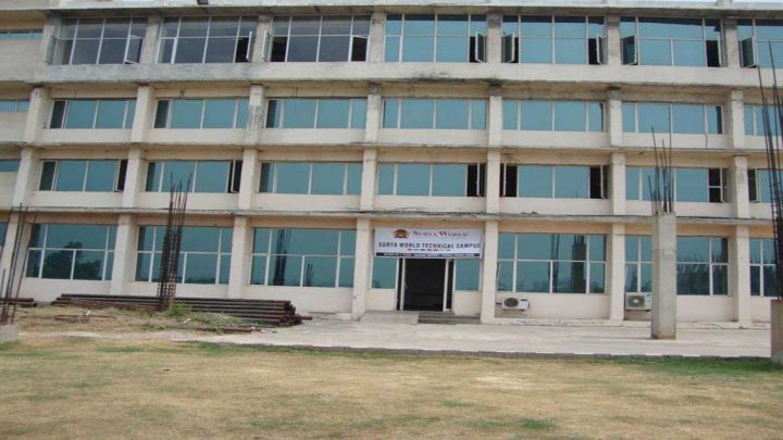 Surya World Technical Campus