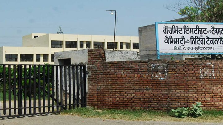 Government Institute of Textile Chemistry and Knitting Technology, Ludhiana