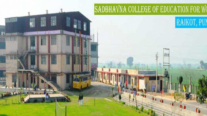 Sadbhavna College of Management & Technology