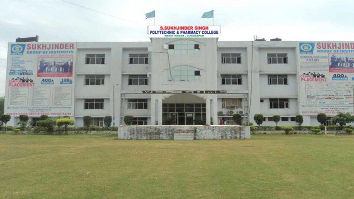 S. Sukhjinder Singh Polytechnic & Pharmacy College